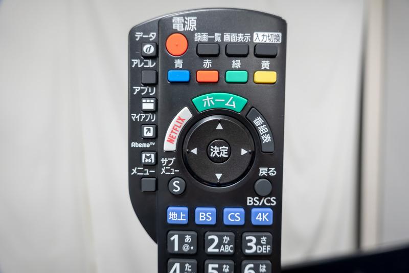 Netflixに加えて、AbemaTVのダイレクトボタンが搭載された