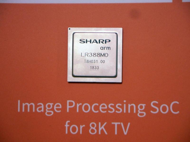 8Kテレビ向けのイメージプロセッシングSoCも参考展示した
