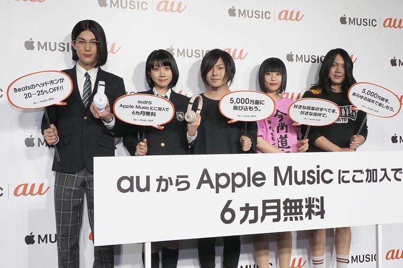KDDIがauスマホ購入/機種変更でApple Musicの6カ月無料利用権を提供すると発表
