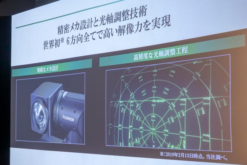 日本国内で製造。1台1台高精度な光軸調整を実施するという