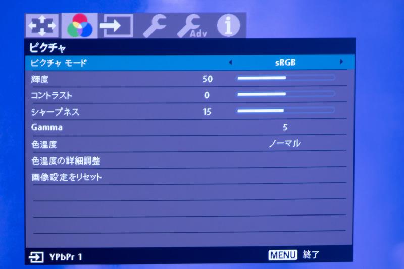 ピクチャーモードは、スタンダード/シネマ/sRGB/明るいの4種類を予定