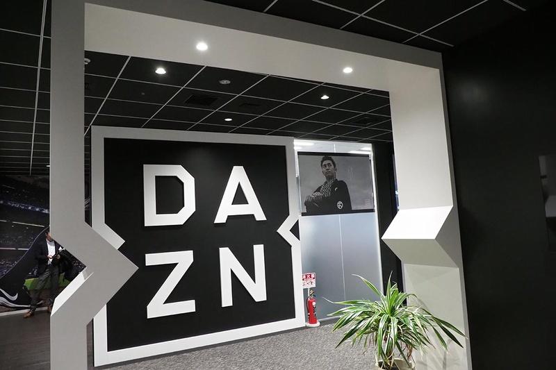 DAZNの日本オフィス