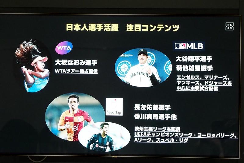 日本人選手の活躍も見られる