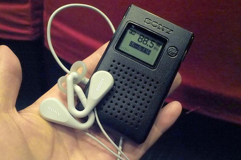 FMで送信される音声をSTH40Dで聞く