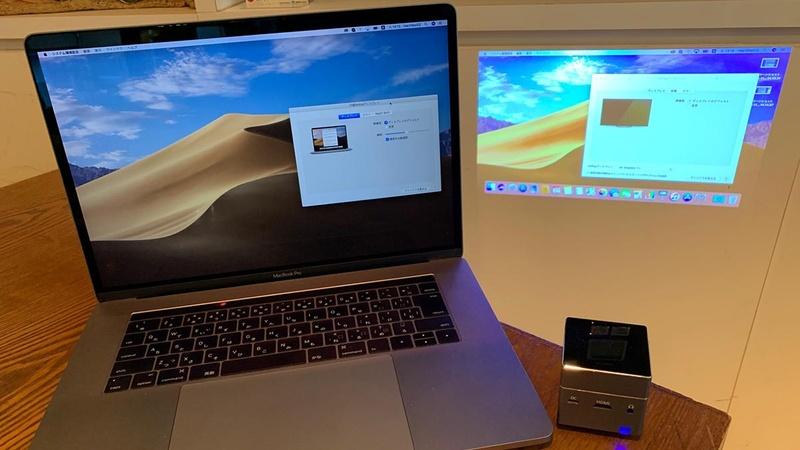 パソコン画面のミラーリング