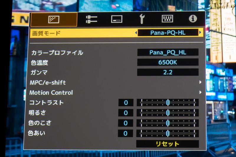 「ハドソン川の奇跡」では、カラープロファイル「Pana_PQ_HL」を選択