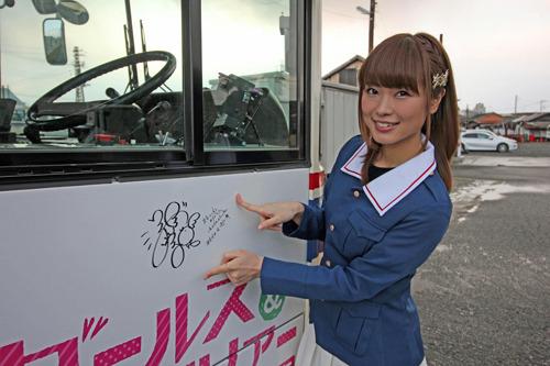 """渕上さんが、車体および車内の計2か所に直筆でサインとコメントを書き込み<br><span class=""""fnt-70"""">(C)GIRLS und PANZER Finale Projekt</span>"""
