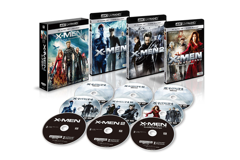 "X-MEN 4K ULTRA HD トリロジー BOX<br /><span class=""fnt-70"">(C)2019 Twentieth Century Fox Home Entertainment LLC. All Rights Reserved.</span>"