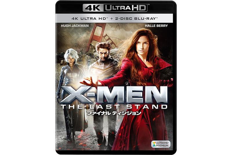 "X-MEN:ファイナル ディシジョン 4K ULTRA HD + 2Dブルーレイ<br /><span class=""fnt-70"">(C)2019 Twentieth Century Fox Home Entertainment LLC. All Rights Reserved.</span>"