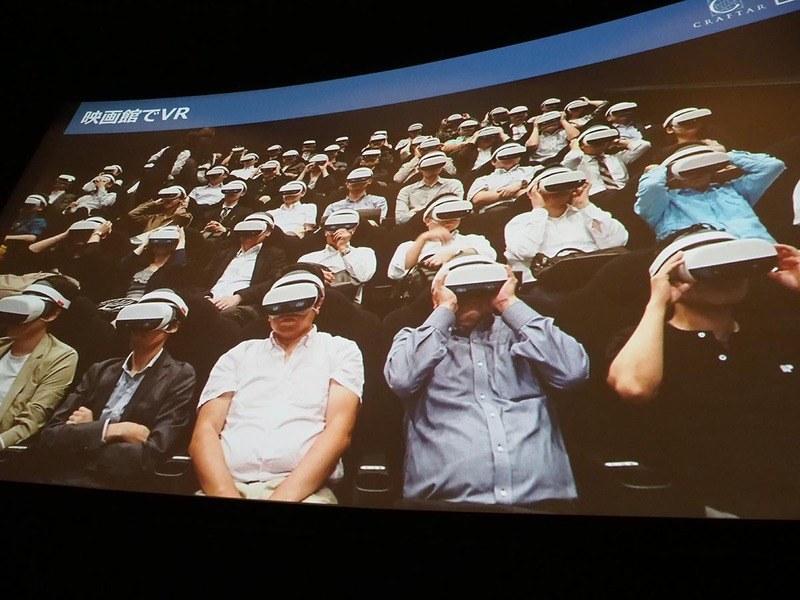 これまでの「映画館でVR! 」デモの様子