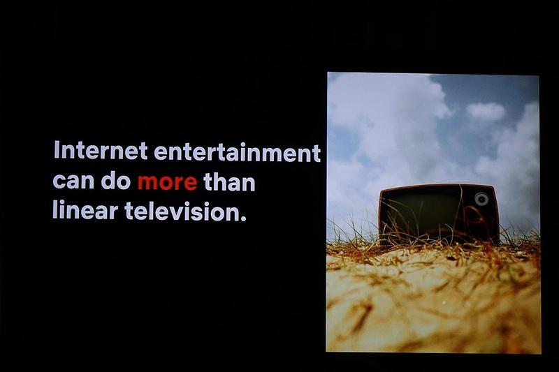 Netflixは「インターネット・エンターテインメント」。従来のテレビ放送以上のことができる。改善はこれからも進む