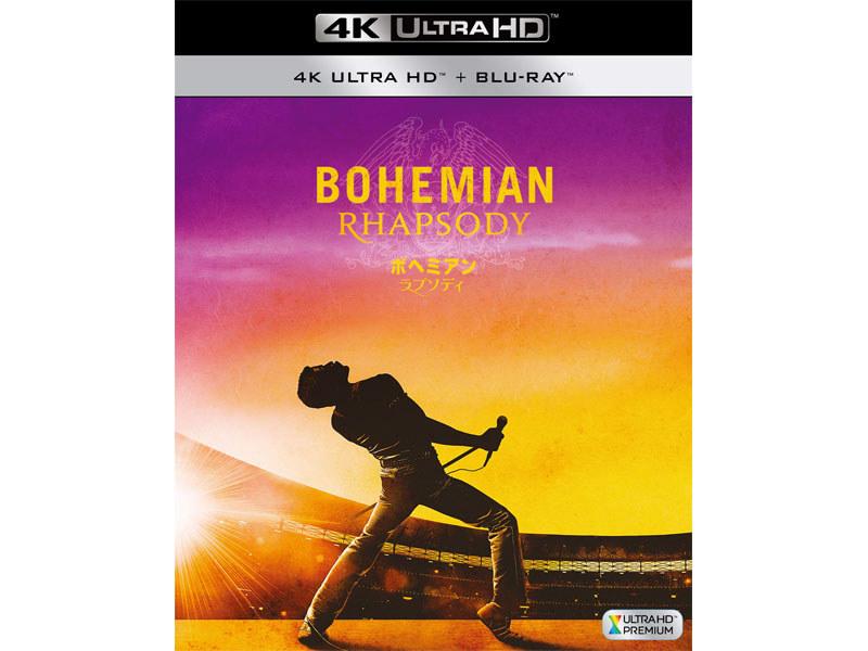 ボヘミアン・ラプソディ 4K ULTRA HD + 2Dブルーレイ/2枚組