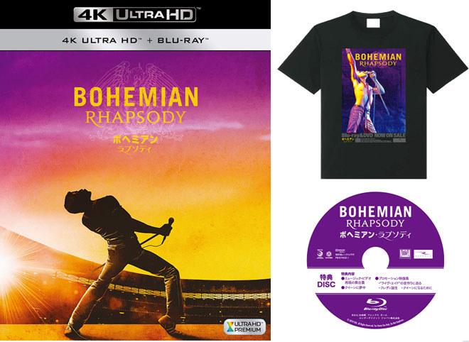 【Amazon.co.jp限定】ボヘミアン・ラプソディ(2枚組)(特典映像ディスク&オリジナルTシャツ付き) 4K ULTRA HD + Blu-ray