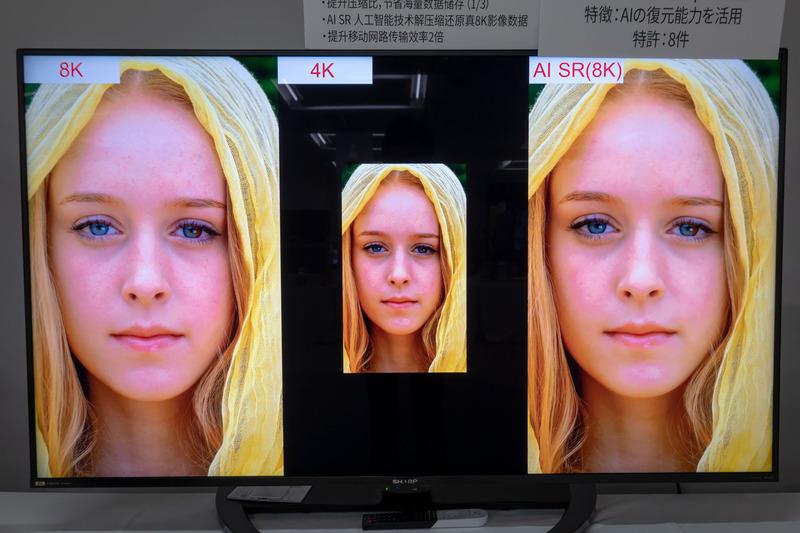 写真左が8Kオリジナル、中央が4Kダウンコン、右が復元された8K