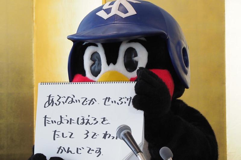 """作品説明<br><span class=""""fnt-70"""">(c)「つばめ刑事」製作委員会</span>"""