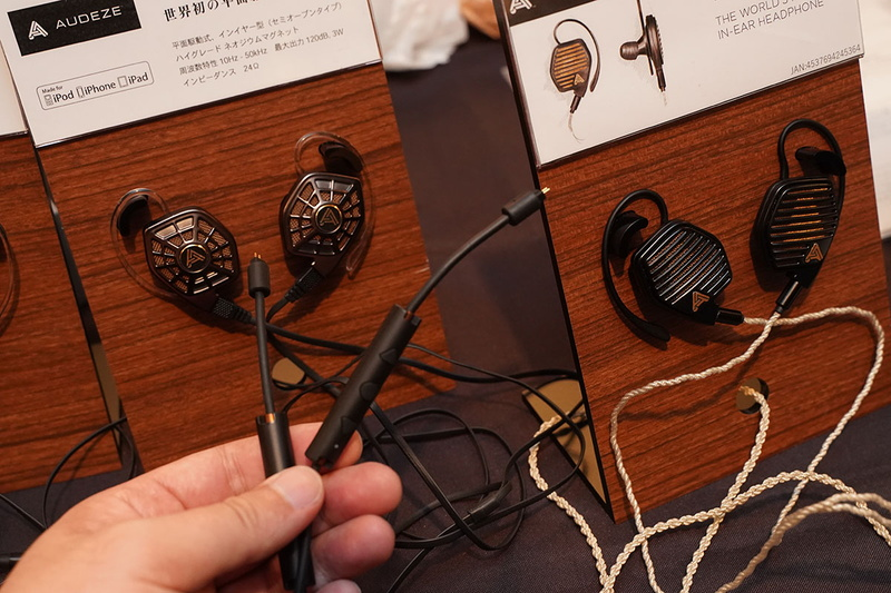 Bluetoothリケーブル「Bluetooth Cable for iSINE」