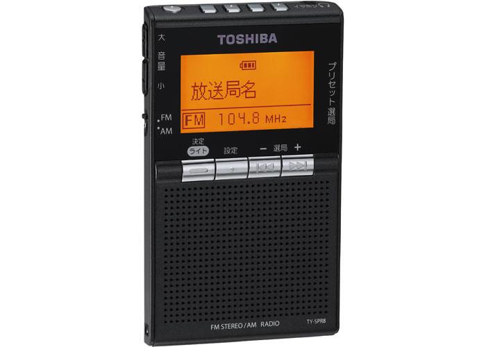 ラジオ本体