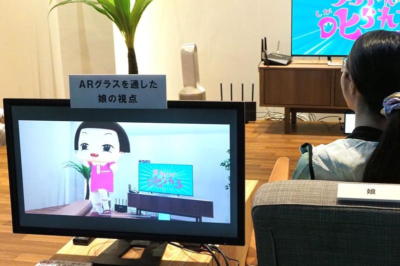 ARグラスを掛けてテレビ番組を観ていると、出演者のチコちゃんが間近に