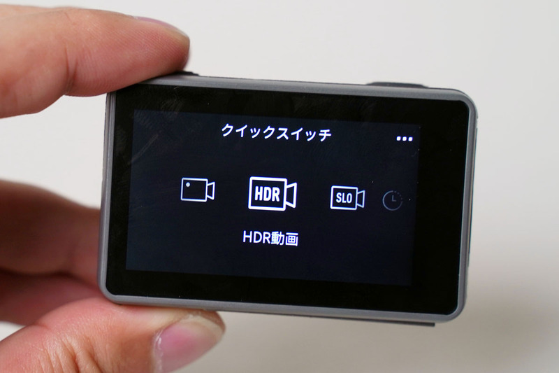 QSボタンを押すと、撮影モードの変更ができる