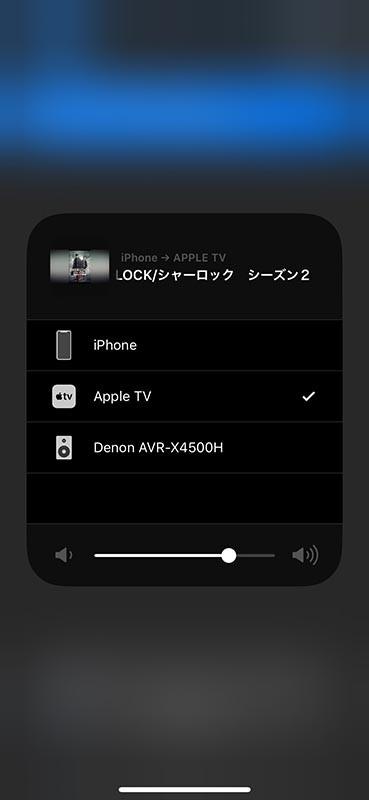 Apple TVでAirPlay再生してテレビで視聴も