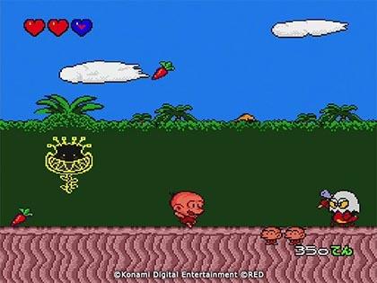 "<span class=""fnt-70"">(c)Konami Digital Entertainment<br>(c)RED</span>"