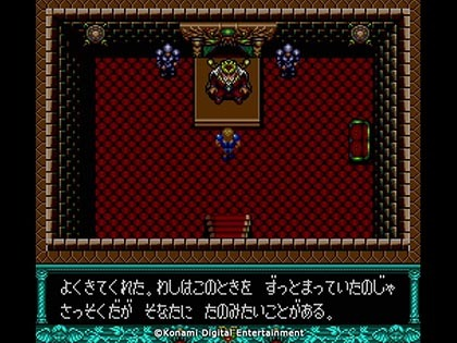 "<span class=""fnt-70"">(c)Konami Digital Entertainment</span>"