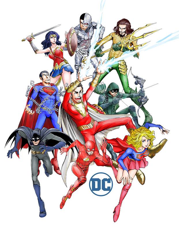 """モンキー・パンチのプロデュースによるスーパーガール、バットマン、DCヒーローのコラボレーションイラスト<br /><span class=""""fnt-70"""">(C)モンキー・パンチ/エム・ピー・ワークス</span>"""