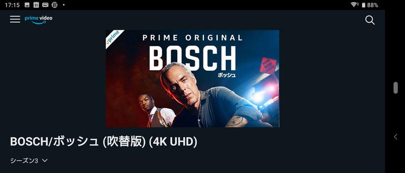 4K/HDRコンテンツがより楽しめる