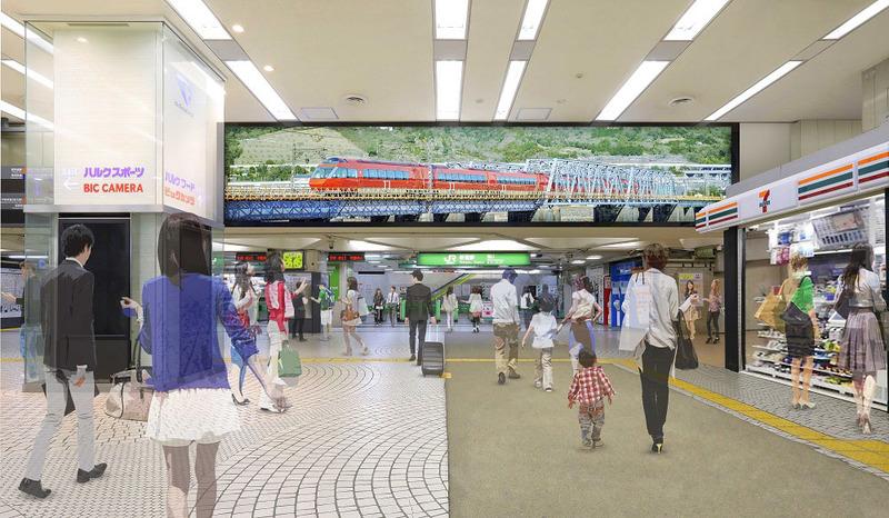 「新宿駅デジタルウォール」のイメージ
