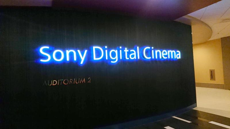 ソニーデジタルシネマの看板
