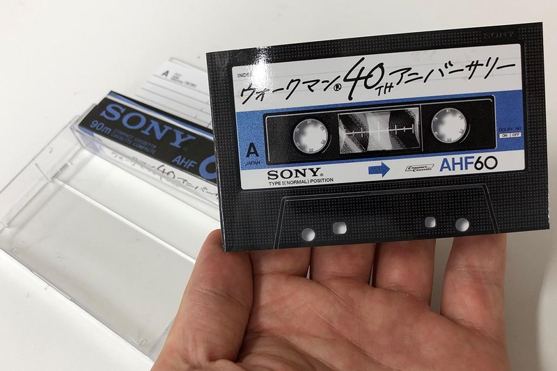 カセットテープ型のブックレット
