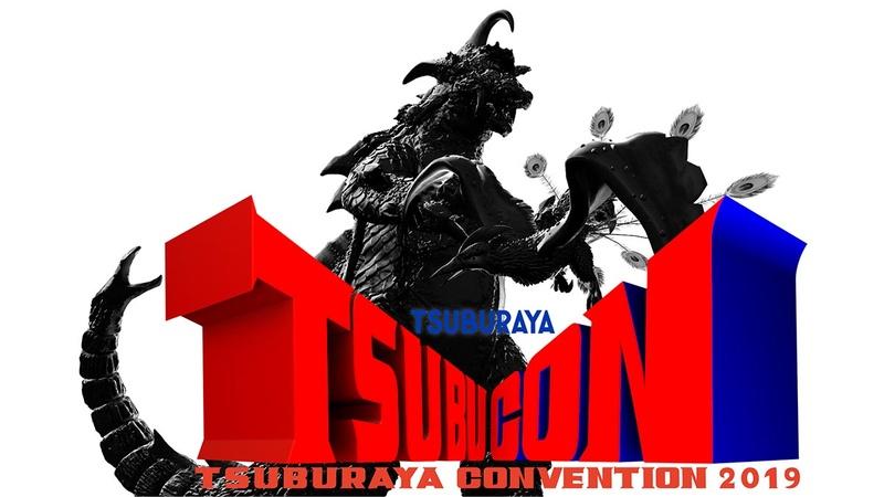 TSUBURAYA CONVENTIONロゴ