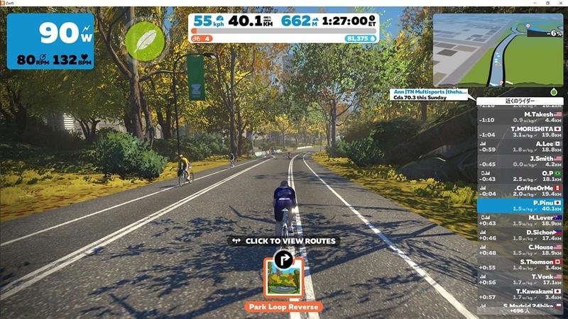 バーチャルサイクリングが可能になる「Zwift」