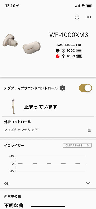 設定アプリ上では左右それぞれにBluetoothマークが表示される