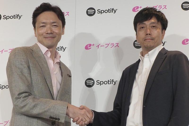 スポティファイジャパンの玉木一郎社長(左)と、イープラスの倉見尚也社長(右)