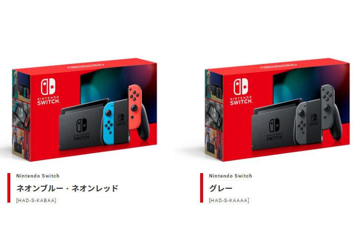 パッケージデザインも従来のモデルとは異なり、新モデルの目印。左からネオンブルー・ネオンレッドが「HAD-S-KABAA」、グレーが「HDA-S-KAAAA」