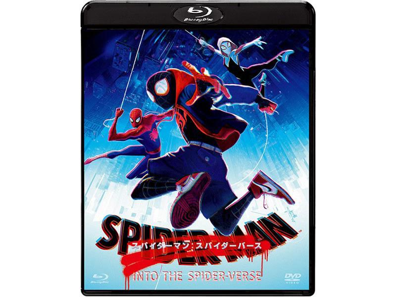 """「スパイダーマン:スパイダーバース」ブルーレイ&DVDセット<br><span class=""""fnt-70"""">(C)2018 Sony Pictures Animation Inc. All Rights Reserved.</span>"""