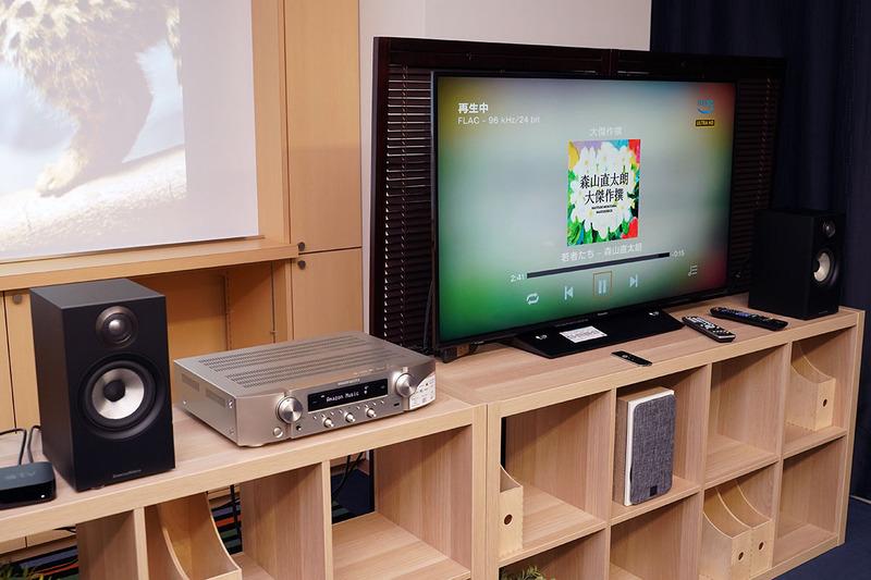 テレビを含め、様々な機器と親和性が高いという