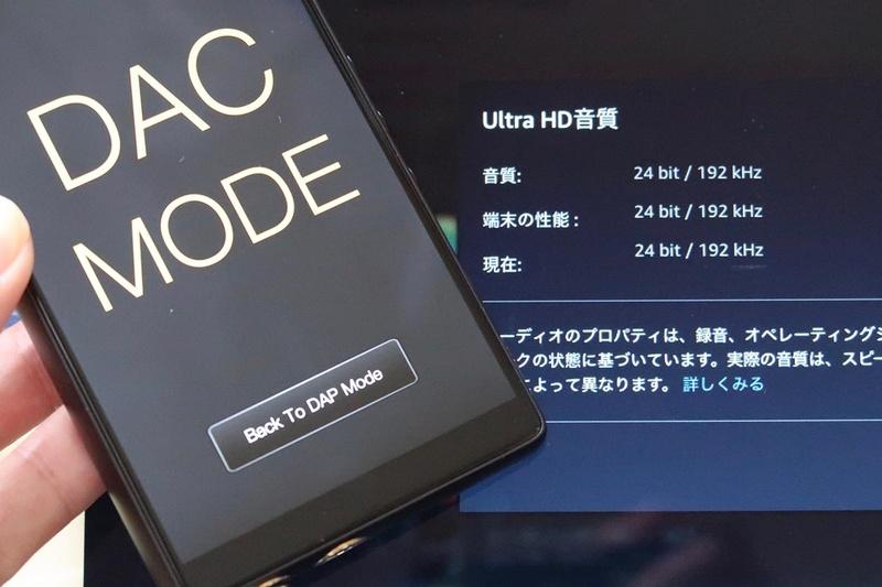 iBasso DX160をUSB DACモードにしてMacに接続したところ、支障なくベストレートで再生