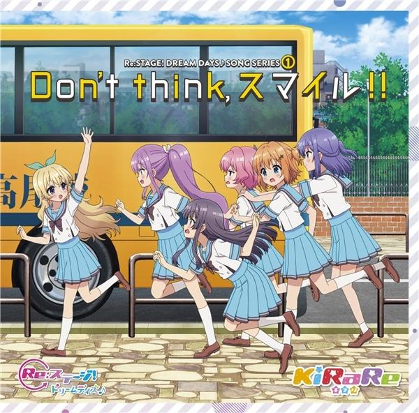 Don't think,スマイル!!/KiRaRe