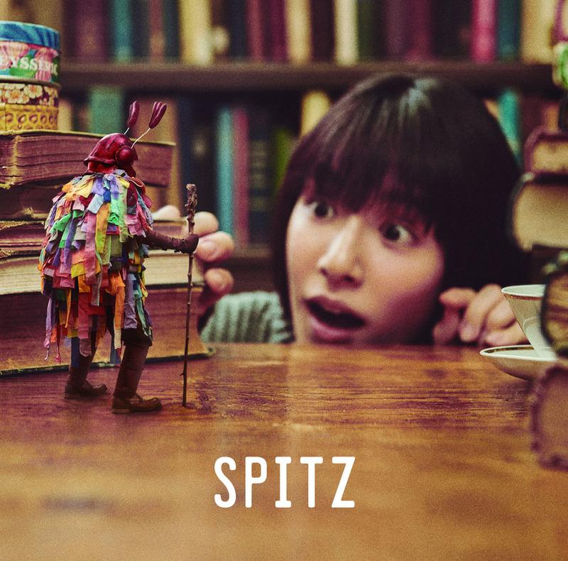 10月9日発売の最新アルバム「見っけ」。初回限定版はSHM-CD仕様