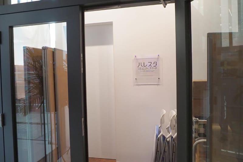 2階は、控室や、握手会などのCDリリースイベント、モーション収録などに利用できる