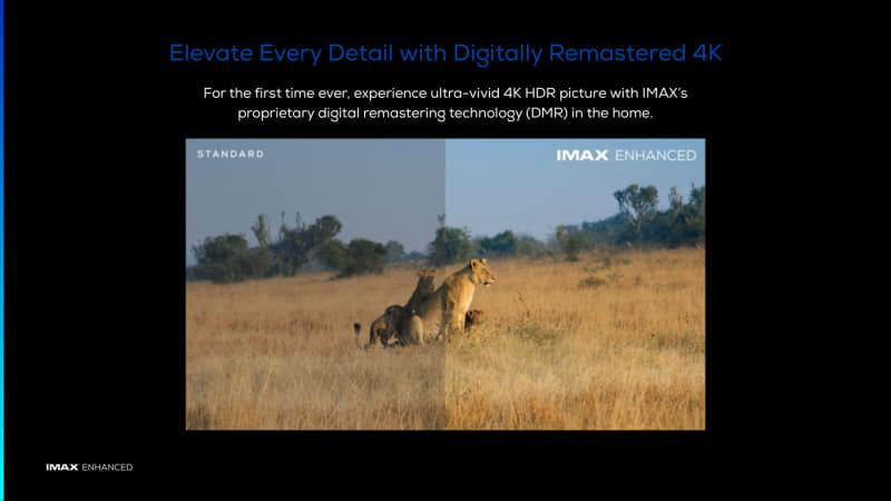 IMAX映画でも使われているDMR(Digital Remastering Technology)技術が、IMAX Enhancedでも活かされているという