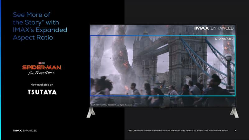基本的には、IMAX Enhancedコンテンツは16:9で提供される