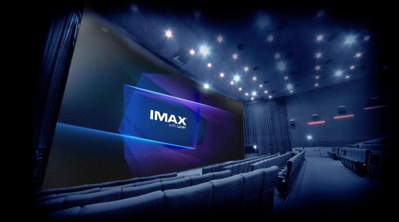 IMAXレーザー劇場のイメージ