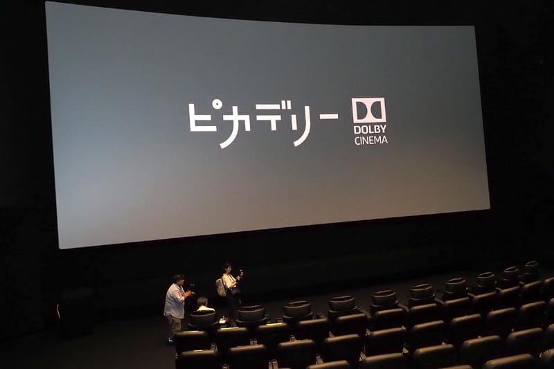 シアター内のスクリーン。サイズは15×7.13m(幅×高さ)