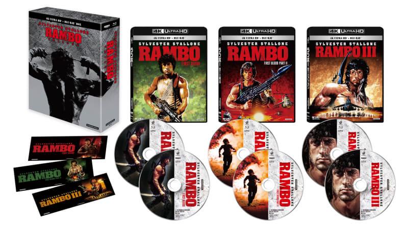 ランボー・トリロジー 4K Ultra HD Blu-ray BOX