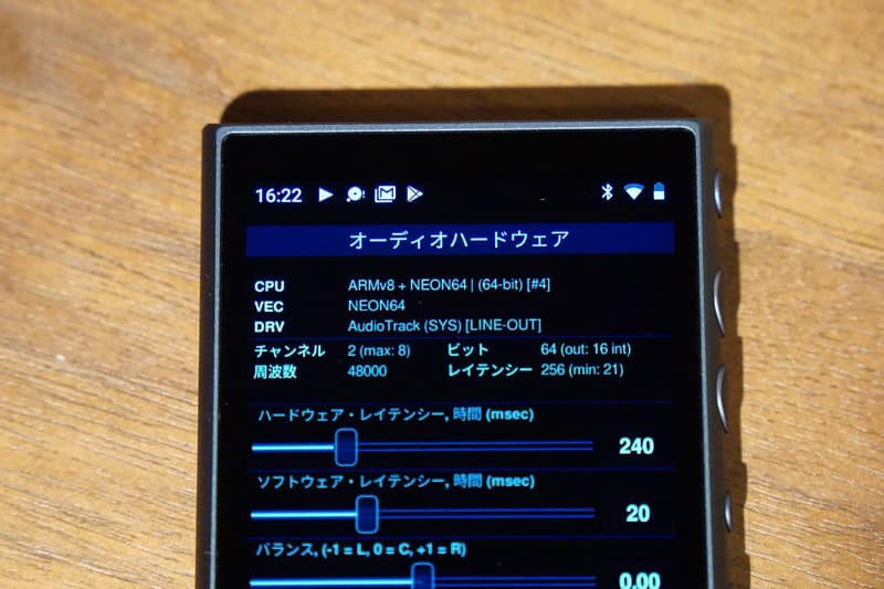 「W.ミュージック」以外のアプリ再生時は48kHz/16bitで再生