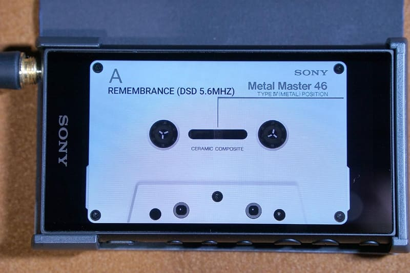 DSD再生時は「Metal Master」を表示