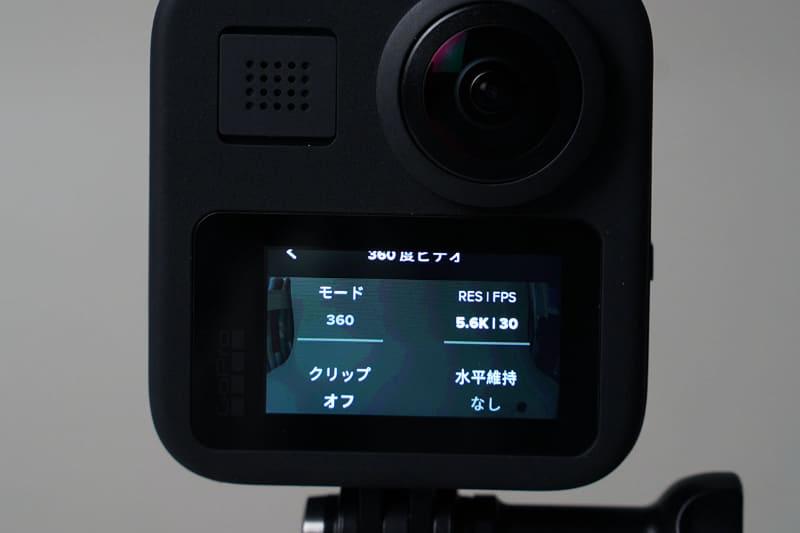 背面モニターのタッチ操作で設定変更が可能